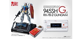 SHARP 945SH GUNDAM