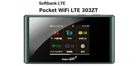 Pocket wifi lte 303zt