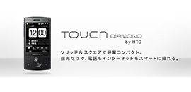 HTC Touch Diamond s21HT FREESIM