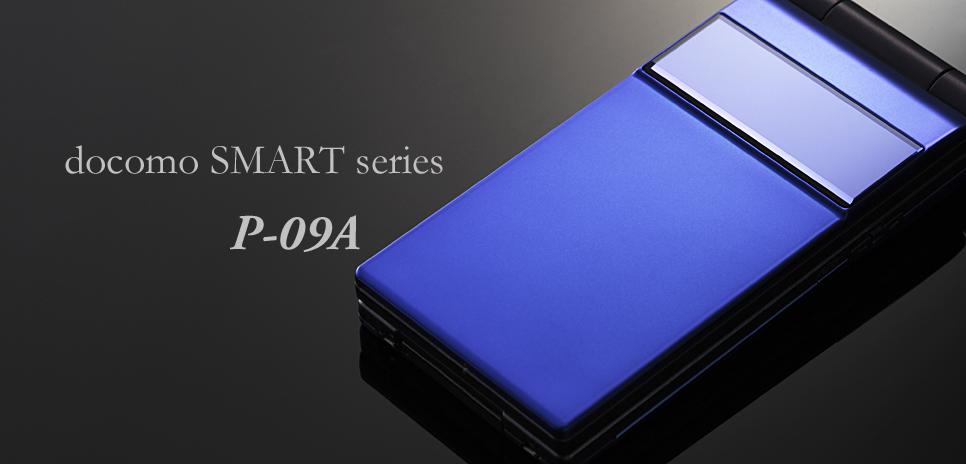 điện thoại nắp gập Nhật Bản Panasonic P-09A